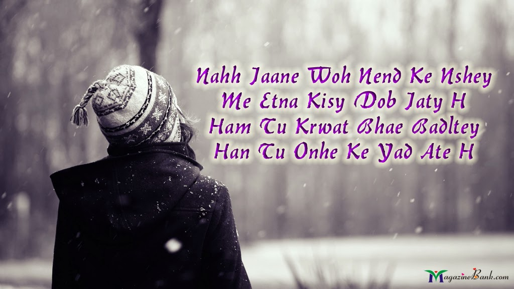 Free Hindi Romantic Love Shayari SMS Messages Images Collection ...