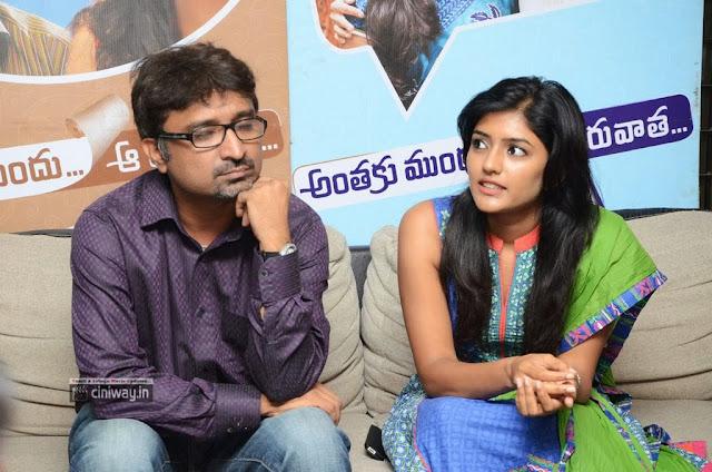 Anthaku Mundu Aa Tarvatha Press Meet