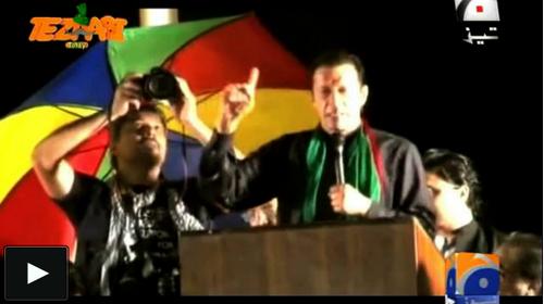 Tezaabi Totay Imran Khan Funny Speech in Azadi March