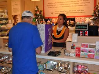 Hawaii Keepsake Collectors Club Hallmark Ornament