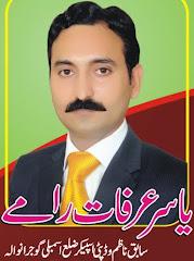 Muhammad Yasir Ramay