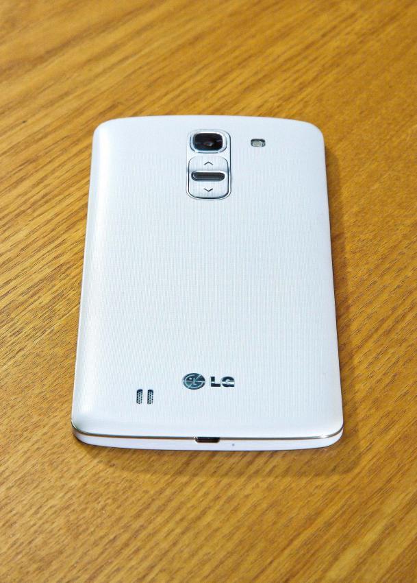 LG G Pro 2 alleged image