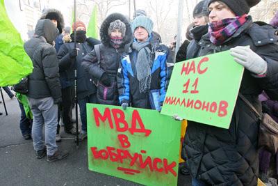 Фото Укринформ: митинг против МВД