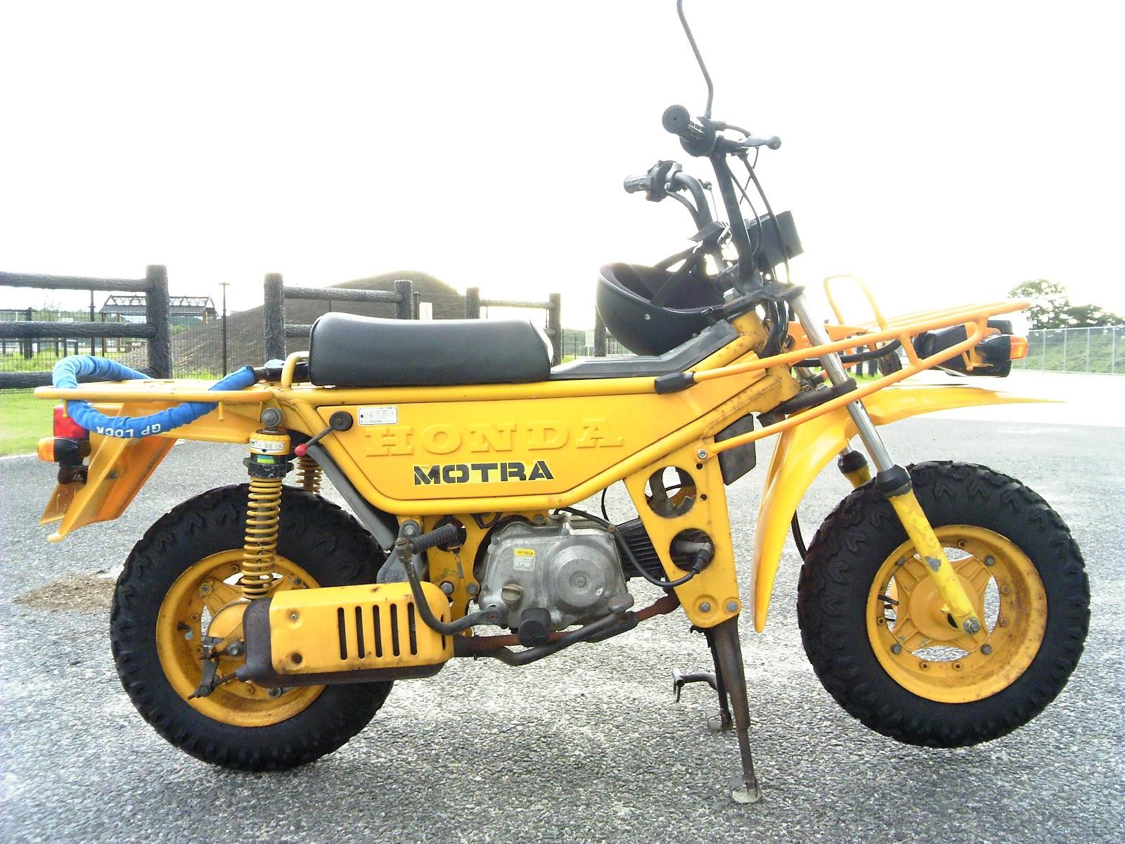 ホンダ・モトラ - Honda CT50 Motra