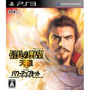 [PS3]信長の野望 天道 with パワーアップキット(JPN) ISO Download