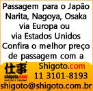 Passagem Japão