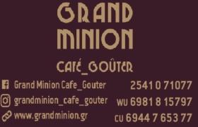 Grand minion Κεντρική πλατεία Ξάνθης (Κάντε κλικ για online παραγγελία)
