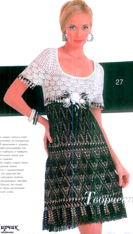 Шикарное двухцветное платье крючком. 28501