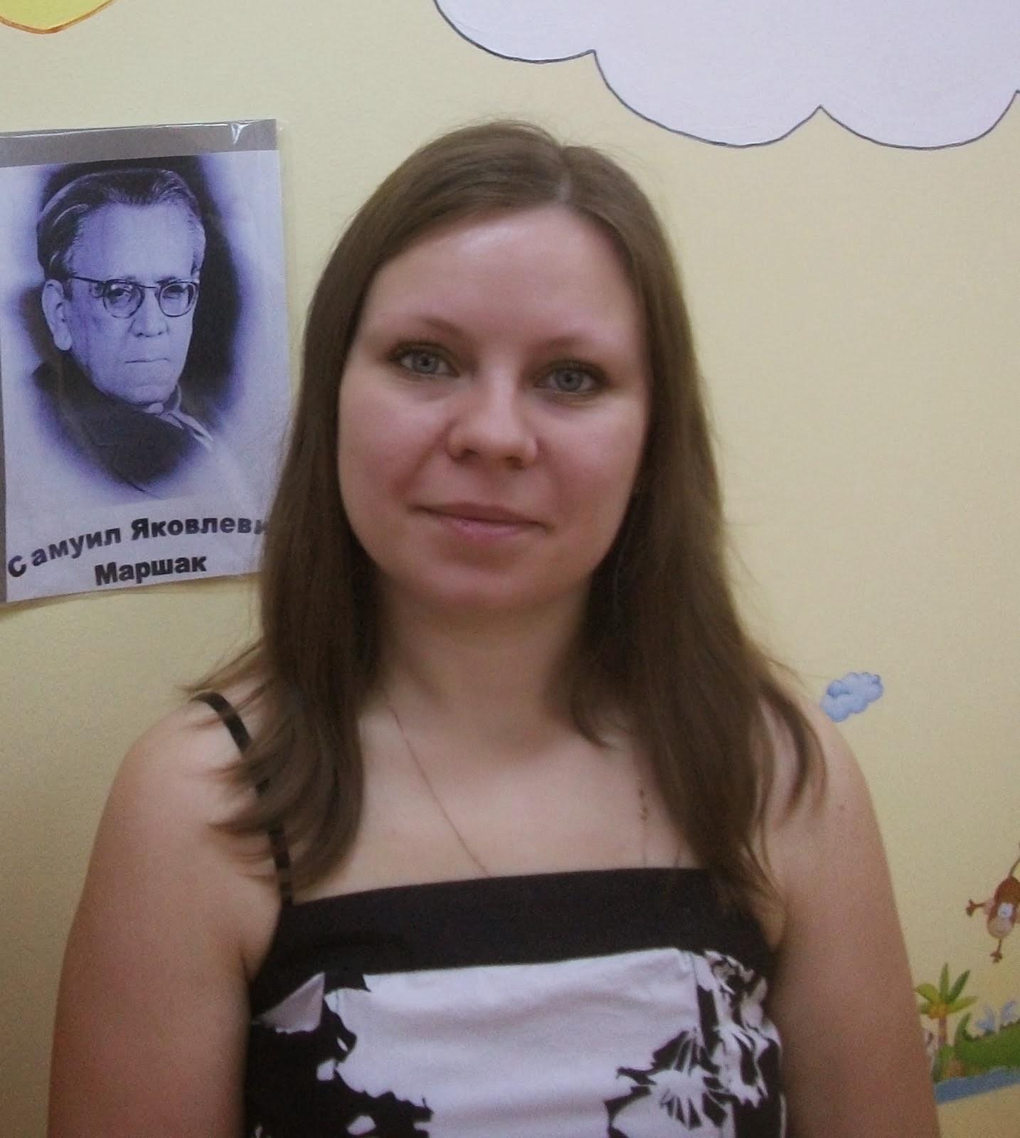Роговая Ольга Владимировна