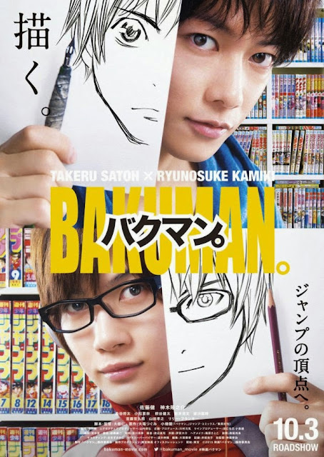 Plakat do filmu Bakuman ujawniający datę premiery 3 października