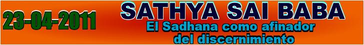 el sadhana