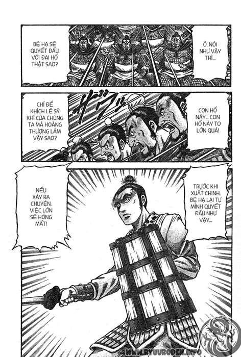 Chú bé rồng-Ryuuroden chap 199 Trang 4 - Mangak.info