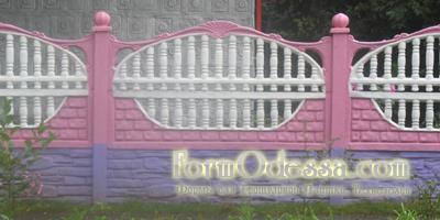 Hàng rào bê tông Panel