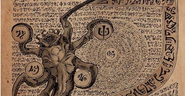 Textbeak - Lovecraft