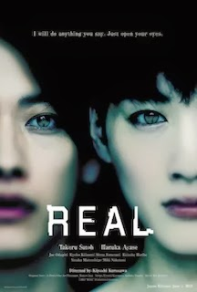 Real (2013) - Movie Review