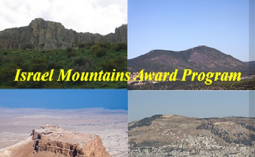 Israel Mountains Award Program