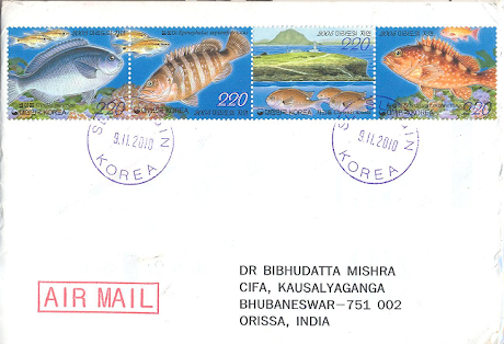 Stamps set cover, South korea