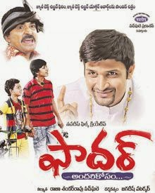 Watch Father (Andari Kosam) (2015) DVDScr Telugu Full Movie Watch Online Free Download
