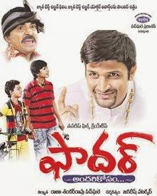 Watch Father (Andari Kosam) (2015) DVDScr Telugu Full Movie Watch Online Free Download