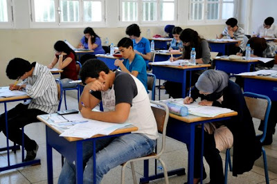 نصائح للمقبلات و المقبلين على المباريات و الامتحانات