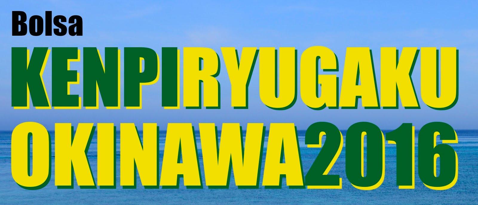 KENPI RYUGAKU - OKINAWA 2016