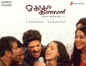 alaipayuthey video songs download masstamilan