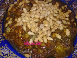 شهيوات عيد الاضحى : وصفة المروزية المغربية بالصور
