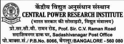 CPRI Bangalore Teachers Recruitment Feb 2014