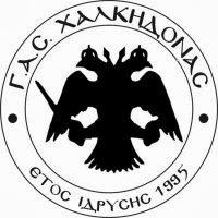 Να… ξορκίσει τον δαίμονα της πρεμιέρας θέλει η Χαλκηδόνα-Επτά  χρόνια χωρίς νίκη στην πρώτη  αγωνιστική