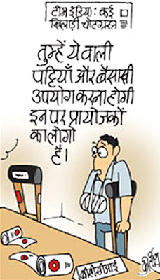 bcci, cricket cartoon, Sports Cartoon, ipl, 20-20