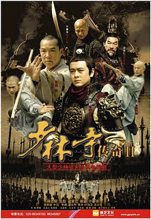 Phim Truyền Thuyết Thiếu Lâm Tự 2 - TodayTV [Tập 50/50] Online