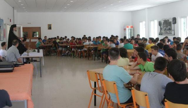 Πάνω από 500 παιδιά φιλοξενήθηκαν στις κατασκηνώσεις της Μητρόπολης Αλεξανδρουπόλεως