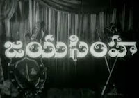 Jayasimha Old Telugu Mp3 Songs
