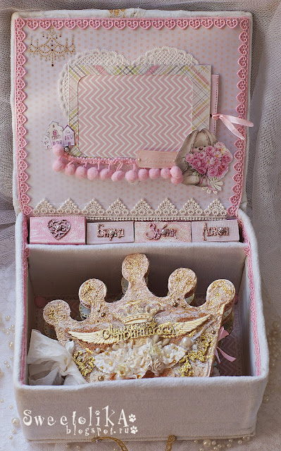 Золотой альбом маленькой принцессы и первые сокровища :)