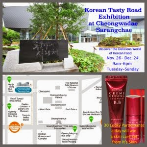 Korean Tasty Road Exhibition