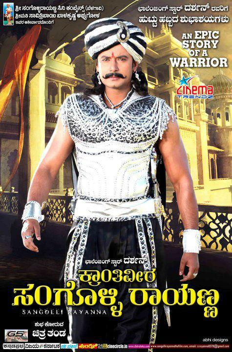 Krantiveer Hindi Movie Song Free Download