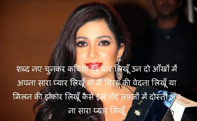 Love Status For Boyfriend In English : Shayari Hi Shayari Hindi Shayari Image,Hindi Love Shayari SMS with ...