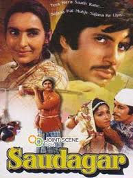 Saudagar (1973)