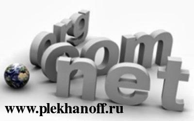 Выбрать доменное имя, Проверить домен, Как правильно выбрать доменное имя сайта, Проверить доменное имя, Проверка домена на занятость, Проверка доменного имени, Подобрать доменное имя, Проверка домена