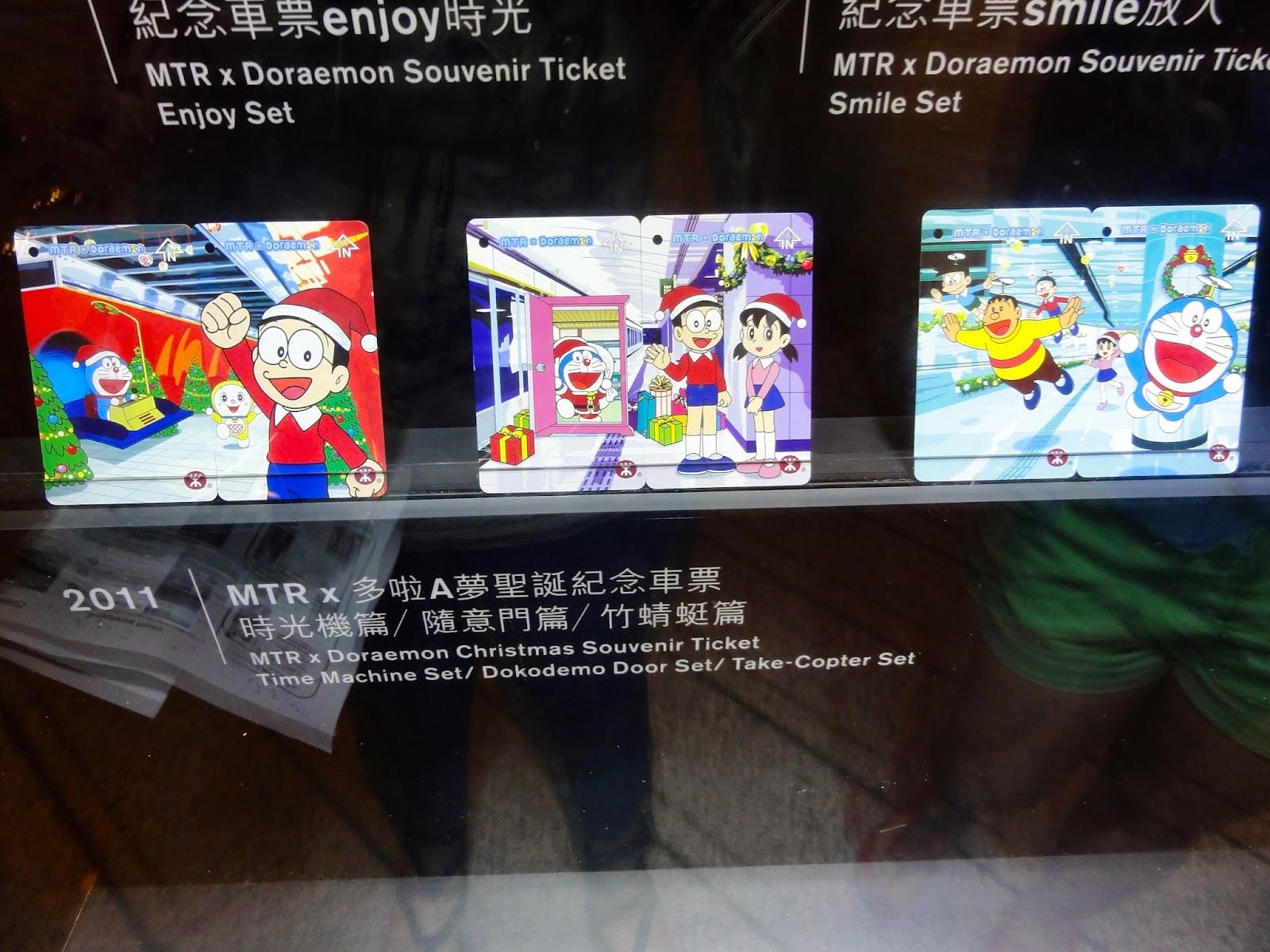 Doraemon MTR Cards Hong Kong
