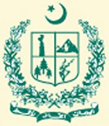 Government of Gilgit Baltistan Logo