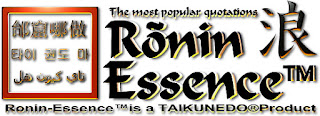 High quality picture wellness: Ronin-Essence™