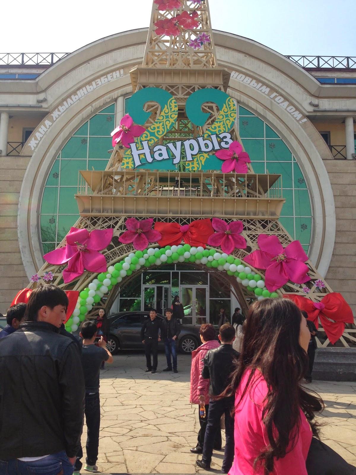 The Sholk Road Adventures Nowruz In Almaty