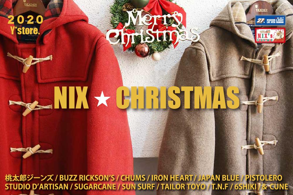 NIX-JAM Y*store. blog