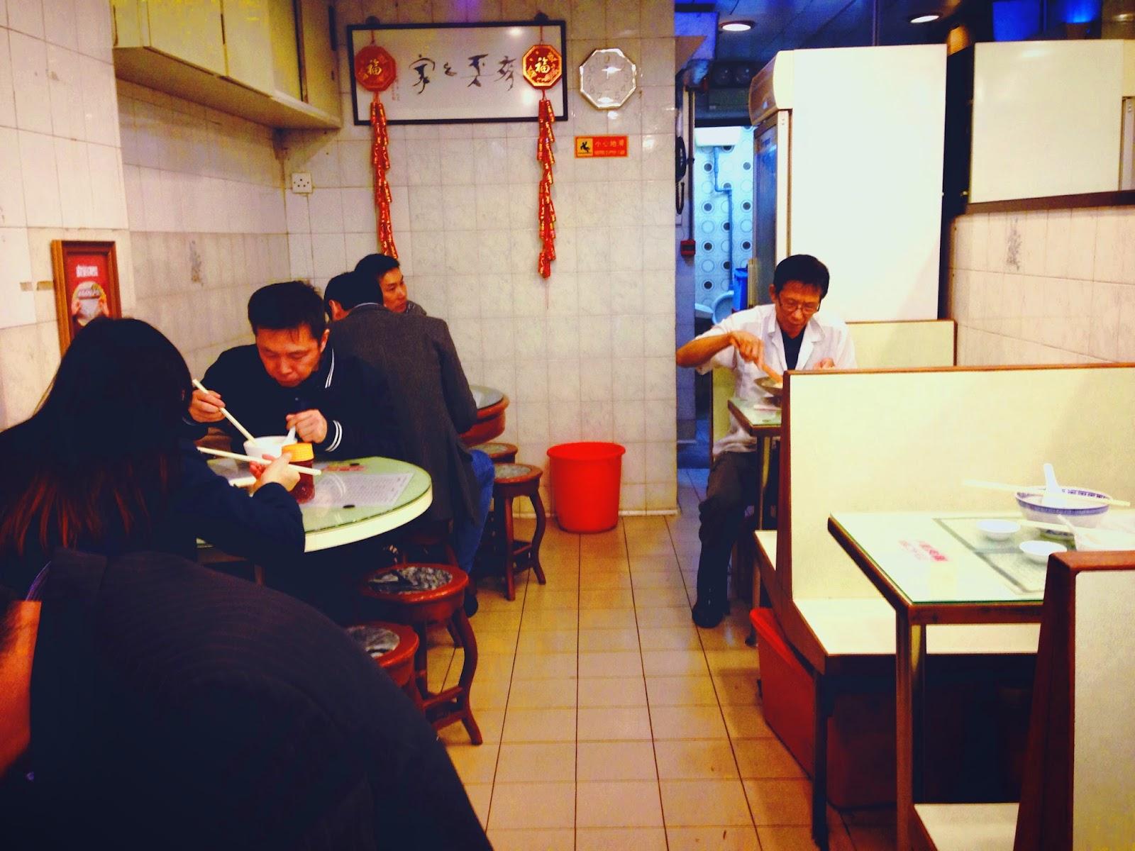 Mak An Kee Chung Kee Noodles HK Interior