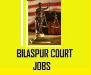 latest govt court jobs in chhatisgarh