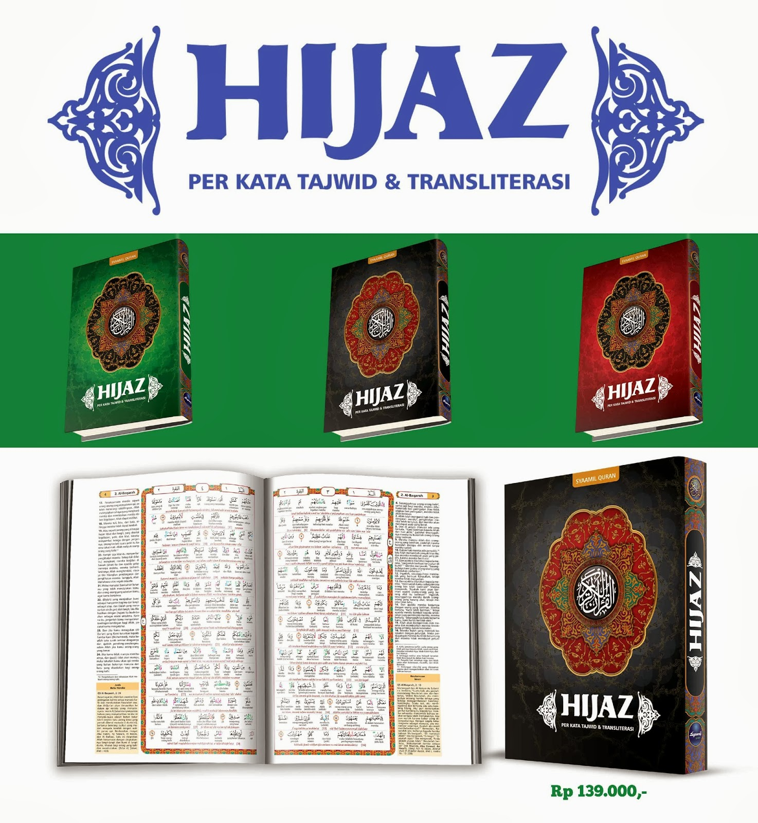 Transliterasi di dalamnya memudahkan saat membaca Alquran Tihamah; dari huruf Arab ke latin (ejaan Indonesia).