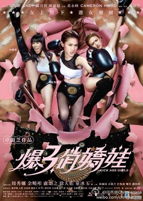 xem phim Mỹ Nhân Thượng Võ - Kick Ass Girls (2013) full hd vietsub online poster