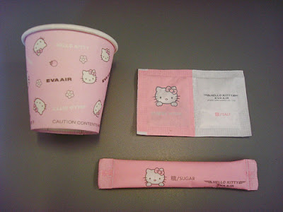 Hello Kitty airplane coffee and tea set