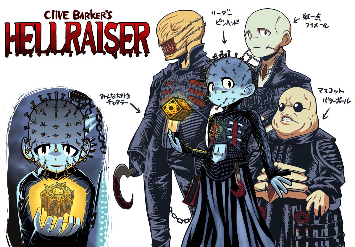 Manga Makeovers for Horror Classics - Undead Monday